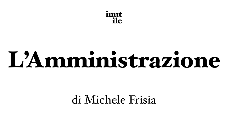 L'amministrazione